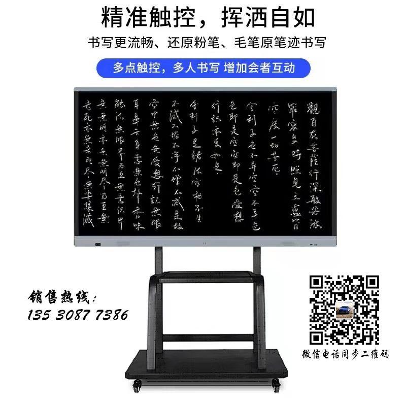 微信图片_20200116103242.jpg